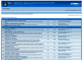 Webos-forums.ru thumbnail