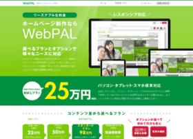 Webpal.jp thumbnail