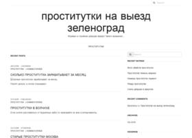 Webperformance.ru thumbnail
