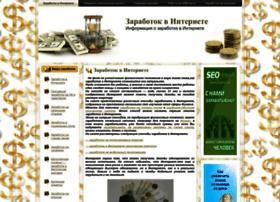 Webrabota-info.ru thumbnail