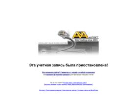 Webrabota77.ru thumbnail