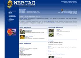 Websad.ru thumbnail