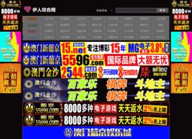 Webse7en.com thumbnail