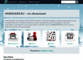 Websender.ru thumbnail