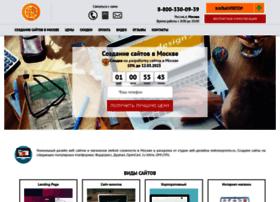 Webseopromo.ru thumbnail