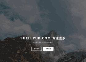 Webshell.pub thumbnail