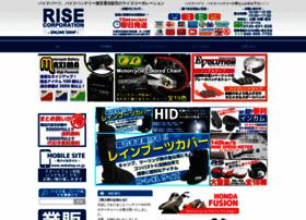Webshop.co.jp thumbnail