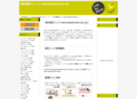 Website-link.net thumbnail