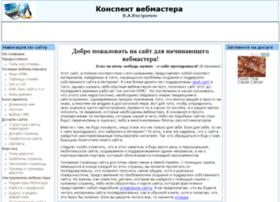 Website-ru.net thumbnail