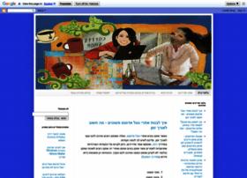 Website.onlineisrael.info thumbnail