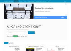 Websitecost.ru thumbnail
