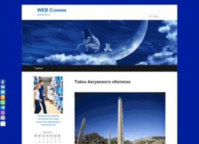Websonnik.ru thumbnail