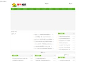 Webspeed.cn thumbnail