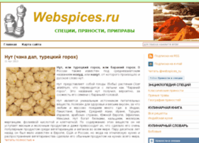 Webspices.ru thumbnail