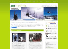 Websports.jp thumbnail