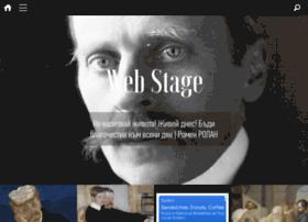 Webstage.bg thumbnail