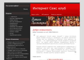 Webstrides.ru thumbnail