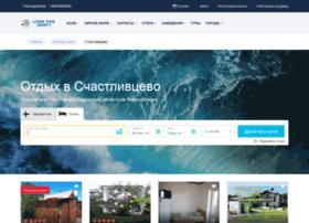 Webstudy.com.ua thumbnail