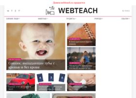 Webteach.ru thumbnail