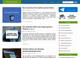 Webtous.ru thumbnail