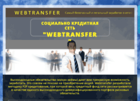 Webtransfer-finannce.ru thumbnail