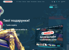 Webtv.site thumbnail