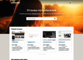 Webviki.ru thumbnail