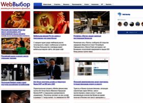 Webvybory2012.ru thumbnail