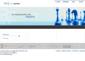 Webworks.gr thumbnail