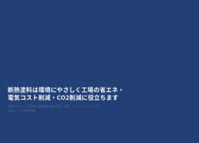 Wec-paint.jp thumbnail