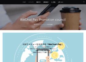 Wechatpay.jpn.com thumbnail