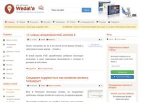 Wedal.ru thumbnail