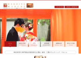 Wedding-marche.jp thumbnail