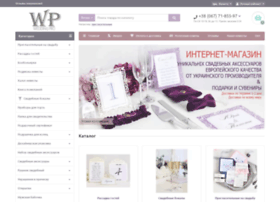 Wedding-pro.com.ua thumbnail