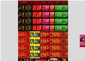 Weddinginvitations21.com thumbnail