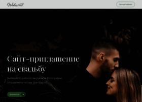 Wedinvent.ru thumbnail