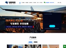 Wedoexpress.com thumbnail