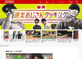 Weekend-ojisan.net thumbnail