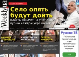 Weekly.ua thumbnail