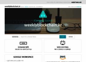 Weeklyblockchain.kr thumbnail