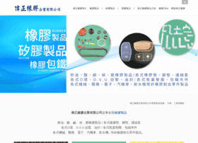 Wei-jeng.com.tw thumbnail