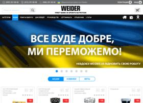 Weider.com.ua thumbnail