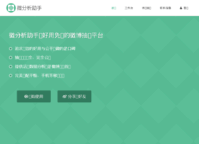 Weifenxi.net thumbnail