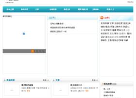 Weiku315.cc thumbnail