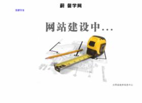 Weilan.com.cn thumbnail
