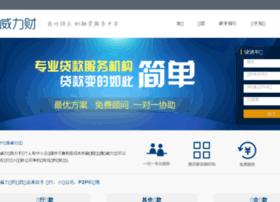 Weilicai.com.cn thumbnail