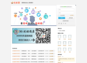 Weiqi.cn thumbnail