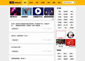 Weiu.cc thumbnail