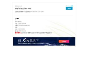 Weixiaodian.net thumbnail