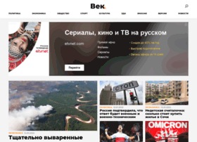 Wek.ru thumbnail
